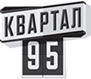 Логотип cайта - KVARTAL95
