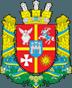 Герб изорбражающий - Житомирскую областную администрацию