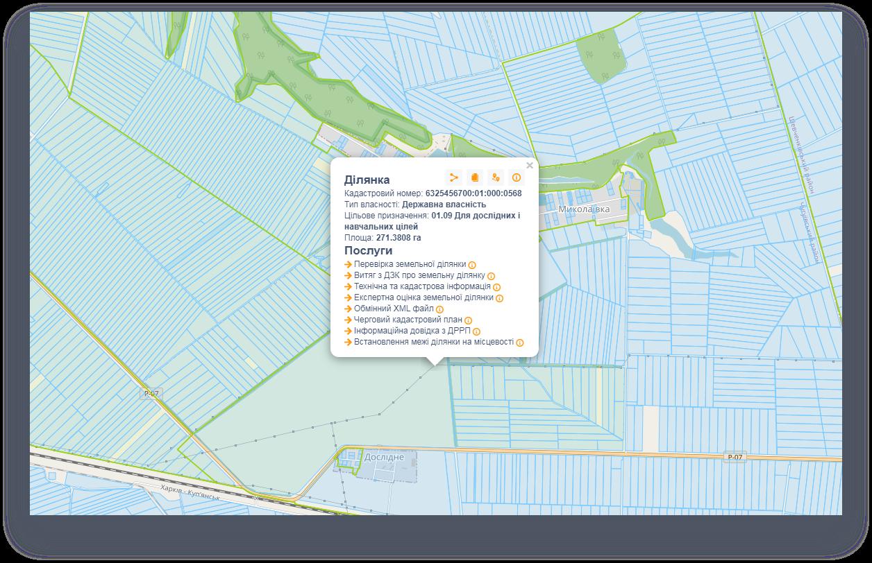 Функционал -подробная информация по земельному участку: кадастровый номер, целевое назначение, тип собственности и площадь.