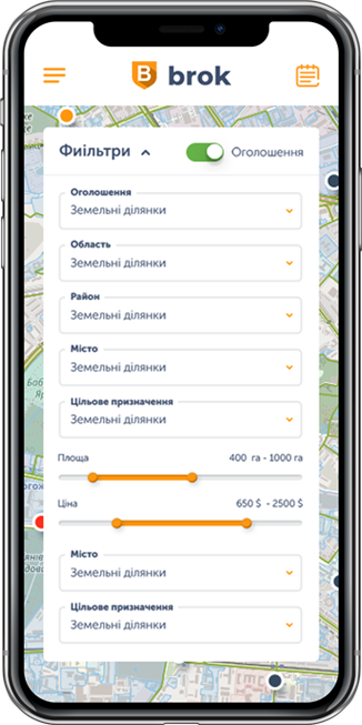 Мобильная версия сайта - Brok