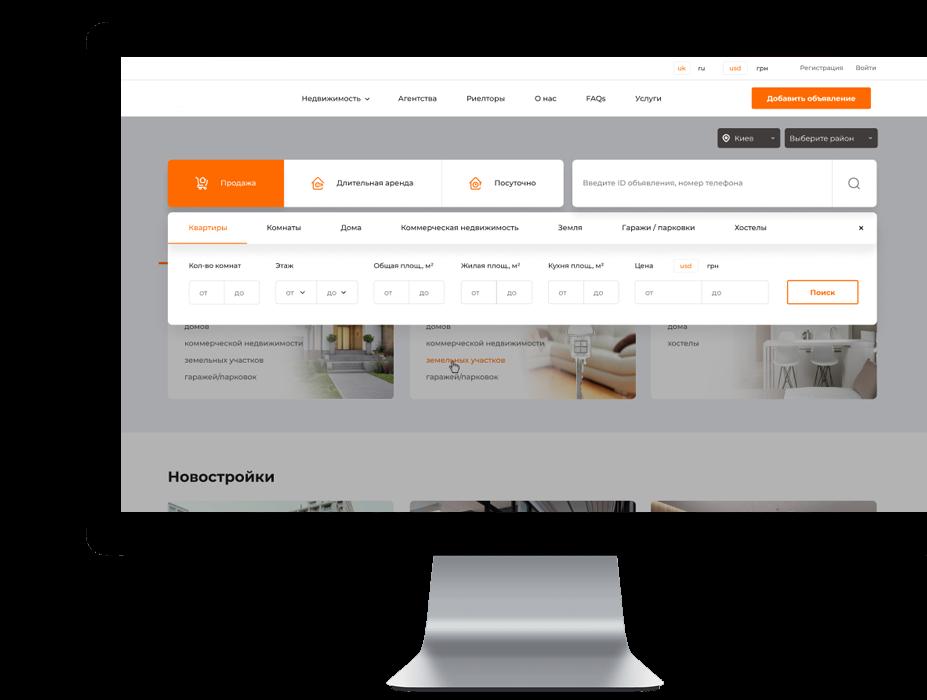 Функционал - поиск и фильтрация для сайтта